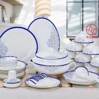 陶瓷餐具家用