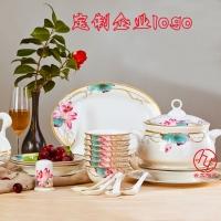景德镇陶瓷餐具 陶瓷餐具