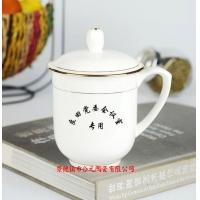 陶瓷茶杯定制 景德镇高档办公礼品茶杯