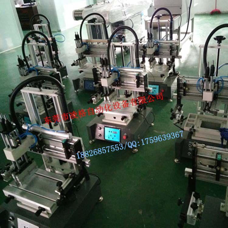 全自动丝印机,自动丝网印刷机  平面丝印机