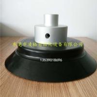进口妙德铁板 石板 玻璃吸盘PFYK-200-N