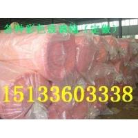 锦州市锦州离心玻璃棉玻璃棉价格钢结构保温棉,铝箔贴面玻璃棉