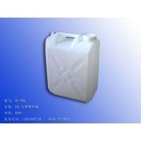 25L方形药液化工塑料桶
