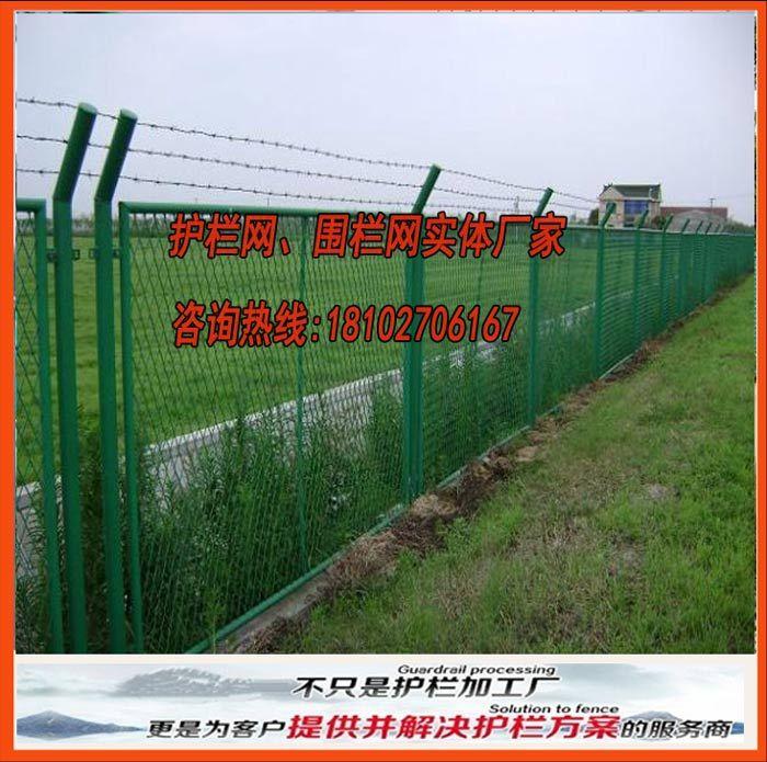 澄迈养殖基地围栏网 文昌农场铁丝围栏 儋州公路围网
