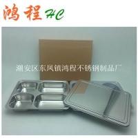 中式不锈钢加深快餐盒 分格快餐盘 餐具