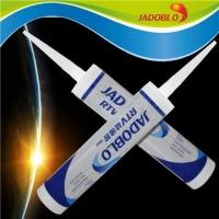太阳能光伏密封硅胶 光伏粘接胶水 电子导热硅橡胶