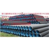 浙江地区直销PVC双壁波纹管电力管浙江越财塑业有限公司