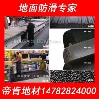 【12mm厚pvc防滑卷材】车间防油防滑卷材,网状防水防滑卷