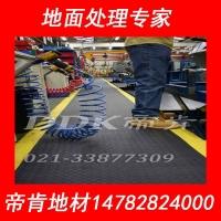 【12mm厚塑料网格防滑地垫】工业厂房防水防滑地垫