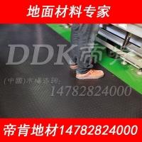 【工厂防疲劳地毯】网格防滑防疲劳地毯,灰色工业防疲劳地毯
