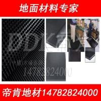 【防尘工业耐磨地板】塑胶抗压地板/ 南京加厚耐磨地板