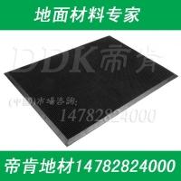 【皮纹防滑工业地板】耐磨防护工业地板,黑色工业地板