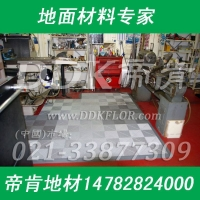 【工业强化地砖】塑胶强化地砖,耐压耐磨耐腐蚀强化地砖