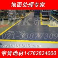 【车间防滑地板】车间防护地板,30*30工业车间防油地板