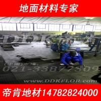 【工业耐磨拼装地板】工业抗压地板,工业车间耐磨材料