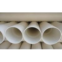 供甘肃天水PE排水管和陇南排水管价格