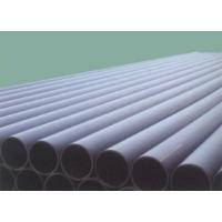 江苏PE管生产厂家PE管质量好价格低有现货