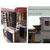 供应成都宾馆用热水器,宾馆房间用空气能热泵热水器,节能热水器