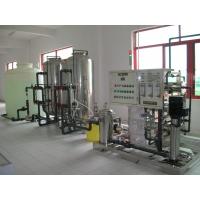 沈阳 水处理设备反渗透设备净化水反渗透设备