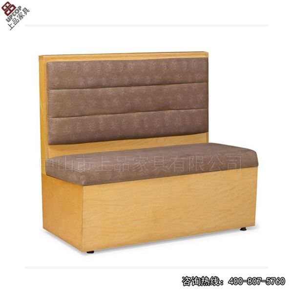 实木木架高档布艺卡座沙发SP KS120双人位