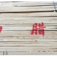 协兴木业 美国进口白蜡木