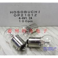 HOSOBUCHI OP2101 4-6V1.2A 光学指示