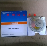 OSRAM HBO R 103W/45手术显微镜汞灯