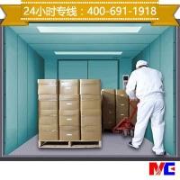 上海默信MC厂家直供 液压载货电梯 液压客货电梯 液压货梯