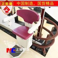上海默信MC 曲线经济型座椅电梯 座椅式电梯 楼梯升降椅 家