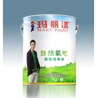 净味抗划伤木器涂料品牌广东德国玛丽漆