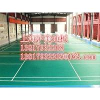 上海运动地板、运动地板、上海PVC运动地板,PVC运动地板