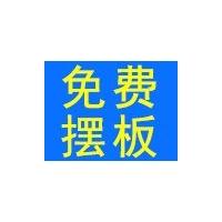 航梦净水器 厂家 诚邀加盟代理 全国招商中