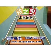 幼儿园地面塑胶,幼儿园地胶塑胶,幼儿园环境布