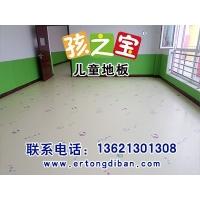 幼儿园地面材料选择,幼儿园卡通图案地胶,幼儿园教室布置