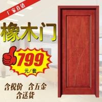 瑞尔信室内套装门 烤漆实木门 踢脚线