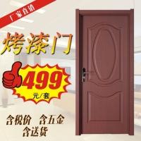 瑞尔信原厂批发欧式雕花复合门烤漆门实木门