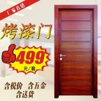 瑞尔信出口拼花门复合实木门 实木烤漆门 木塑门