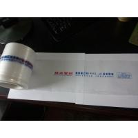 PVC管专用包装膜
