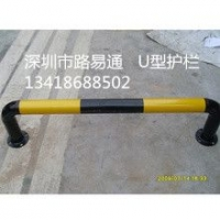 护栏,U型护栏,供应U型护栏,护栏尺寸