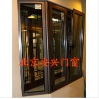 北京安兴阳光门窗有限公司