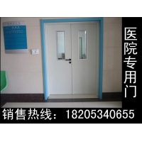 医院专用门 | 医院用门 | 医院木门 | 医院门