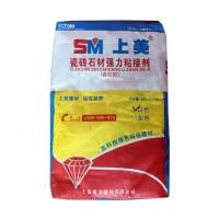 上美瓷砖石材强力粘结剂 瓷砖胶 玻化砖马赛克粘合剂 胶粘