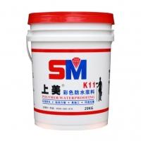 上美K11彩色防水浆料工程建筑桥面防水材料墙面涂料通用型