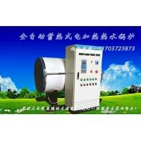 120KW180KW240KW电热水锅炉