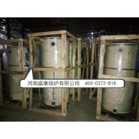 2吨燃气热水锅炉3吨燃气热水锅炉