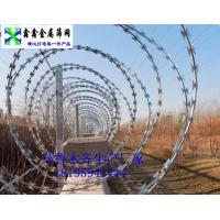 新疆小区护栏网