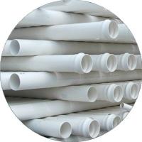 pvc塑料管材