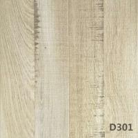 鸿基自然风地板-刀砍纹地板D301