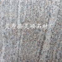 幻彩麻石材 浪淘沙石材火烧面