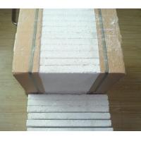 外墙防水保温专用珍珠岩保温板